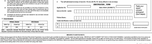 Indian Navy Sailors for MR (Musician) Recruitment 2017