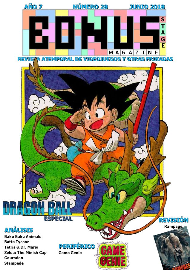 Bonus Stage Magazine #28 Especial Dragon Ball (28)