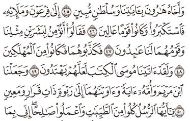 Tafsir Surat Al-Mu'minun Ayat 46, 47, 48, 49, 50