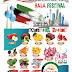 Grand Hyper Kuwait - Hala Feb Offers