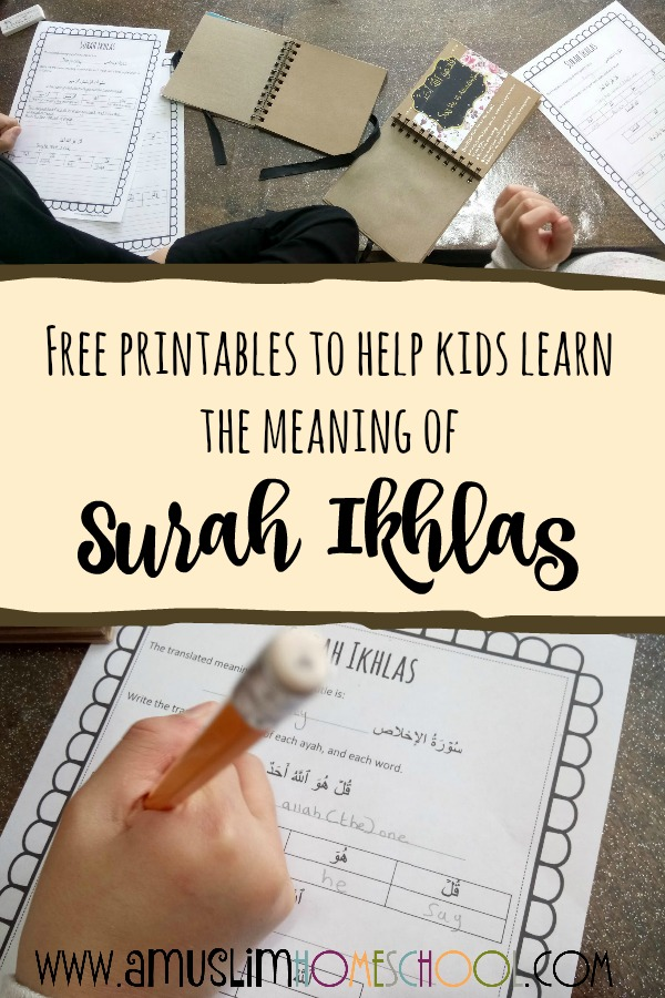 printable worksheets to help learn Surah Ikhlas for kids