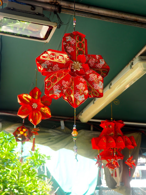 Chinese hanging decorations at the docks in Aberdeen, Hong Kong