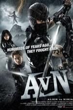 Watch Alien vs Ninja 2010 Megavideo Movie Online
