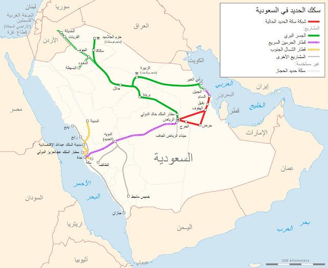 خريطة شبكة خطوط سكة الحديد السعودية Saudi Arabia Rail Transport Map