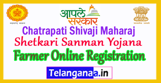 Chatrapati Shivaji Maharaj Shetkari Sanman Yojana Farmer Application