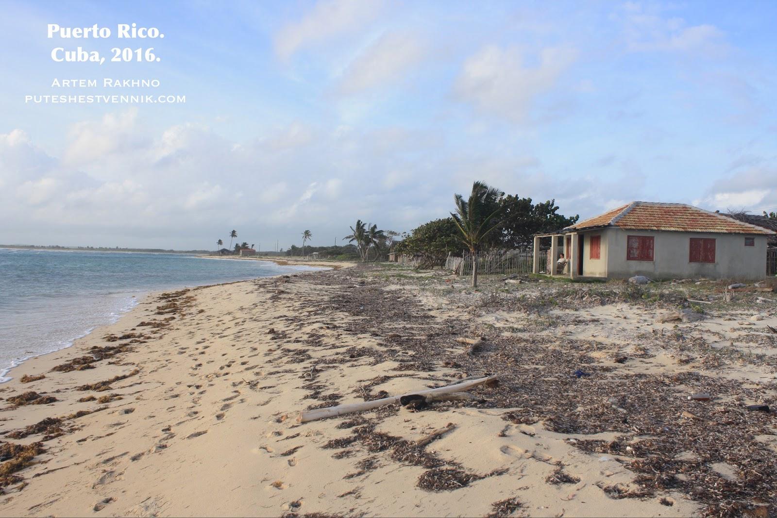 Новый дом в кубинской деревне Пуэрто-Рико