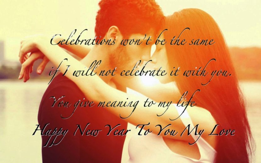 Happy New Year 2021 Images Wishes for BF