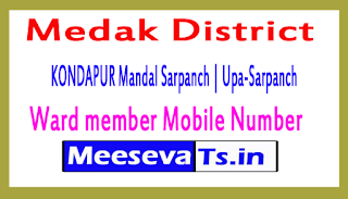 KONDAPUR Mandal Sarpanch | Upa-Sarpanch | Ward member Mobile Numbers Medak District in Telangana State