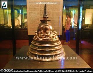 Reliquary - Uda Aludeniya (14th Century), Sri Lanka