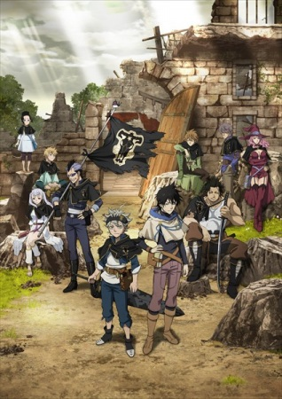 Black Clover (TV) 23/?? [HD/VL][Sub Esp][MEGA-USERSCLOUD]