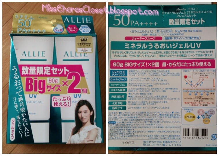 Review Kanebo ALLIE UV Moisture Gel SPF50 PA++++