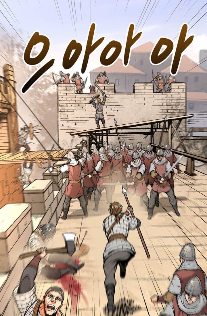 อ่านการ์ตูน Dimensional Mercenary ตอนที่ 2 หน้าที่ 38