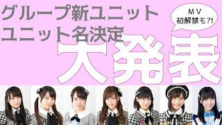 AKB48 Unit 7-Byō-go, kimigasuki ni naru