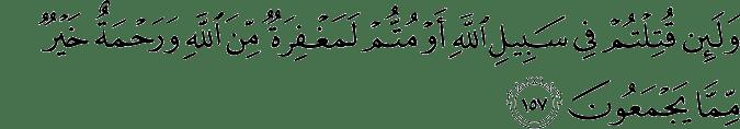 Surat Ali Imran Ayat 157