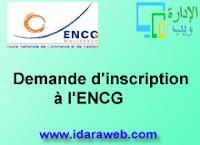 demande d'inscription à l'ENCG