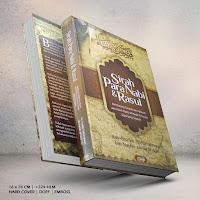 Buku Sirah Para Nabi & Rasul Terjemah Qashashul Anbiya