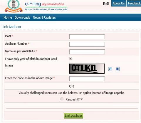 Mobile se pan card ko aadhar card se kaise link kare