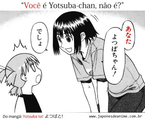 """A tradução de あなたよつばちゃん! でしょ, """"Você é Yotsuba-chan, não é""""? Frase encontrada no mangá Yotsuba to! よつばと! em Japonês."""