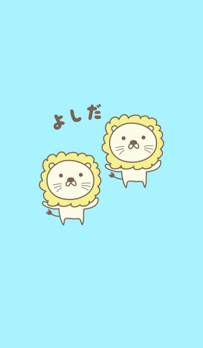Cute Lion theme for Yoshida