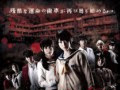 Download Film Corpse Party: Book of Shadows (2016) Subtitle Indonesia