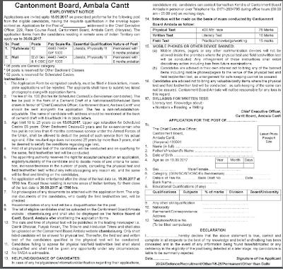 Cantonment Board Ambala, 14, 15-09-2017