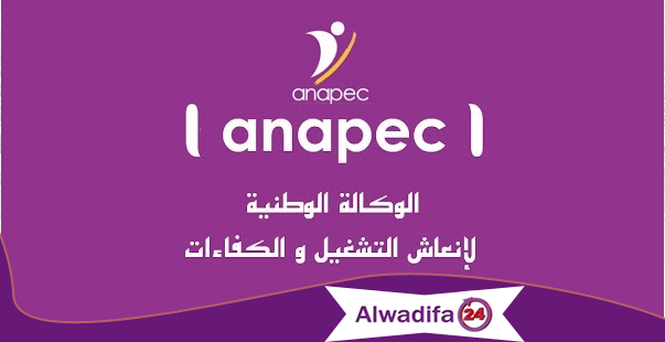 أنابيك - anapec : (1)VENDEUR CHEZ OPTICIENsur TANGER-ASSILAH