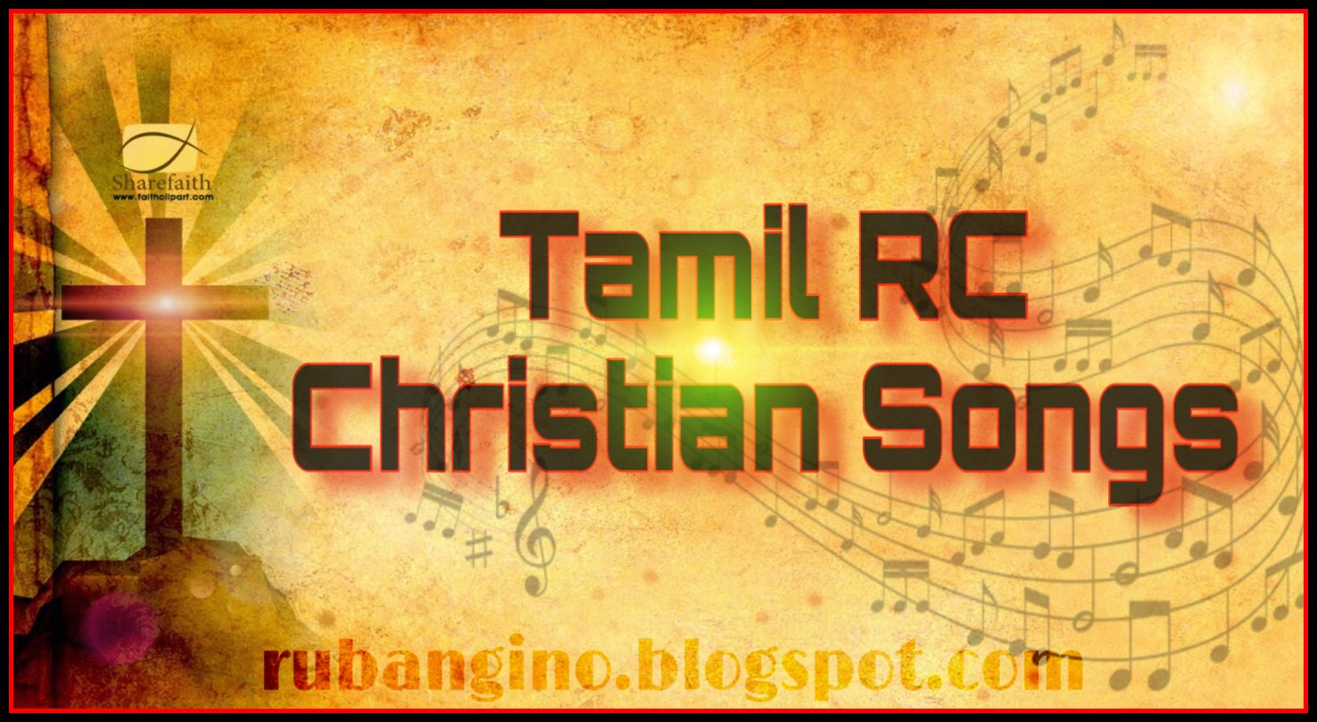 Tamil RC christian song free download