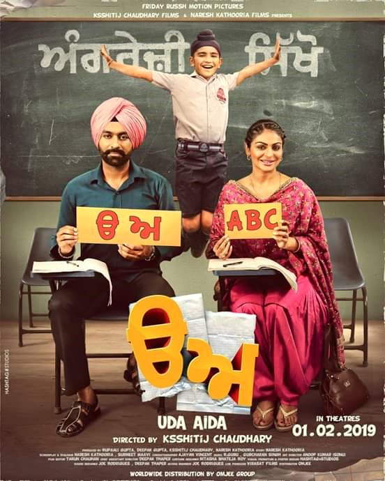 Punjabi movie Uda Aida Box Office Collection wiki, Koimoi, Uda Aida cost, profits & Box office verdict Hit or Flop, latest update Uda Aida tollywood film Budget, income, Profit, loss on MT WIKI, Bollywood Hungama, box office india