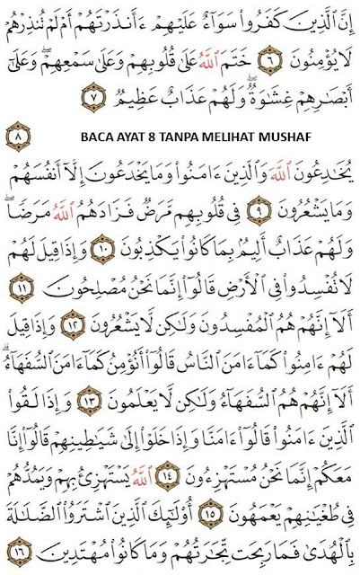 Metode Menghafal Al-Quran 8