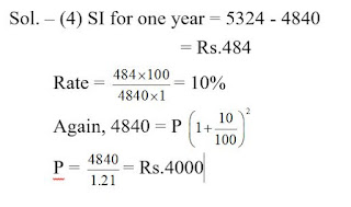 Quantitative Aptitude Questions For IBPS Clerk Prelims : 16 -11-17