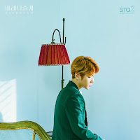Lirik Lagu BaukHyun - Take You Home