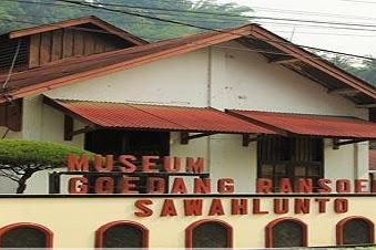 OBJEK WISATA MUSEUM GUDANG RANSUM KOTA SAWAHLUNTO SUMATERA BARAT (SUMBAR)