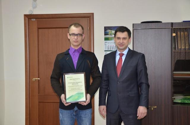 Станислав Давыдов, обезвредивший вооруженного грабителя, получил награду от Сбербанка
