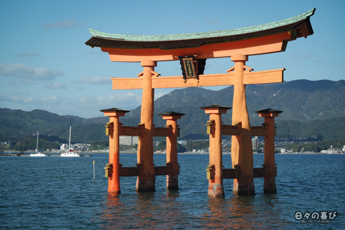 Vue sur le torii depuis les abords du sanctuaire Itsukushima, Miyajima, Hiroshima-ken