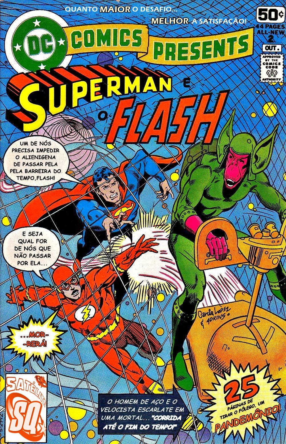 SUPERMAN E FLASH (DC COMICS PRESENTS SUPERMAN AND FLASH)