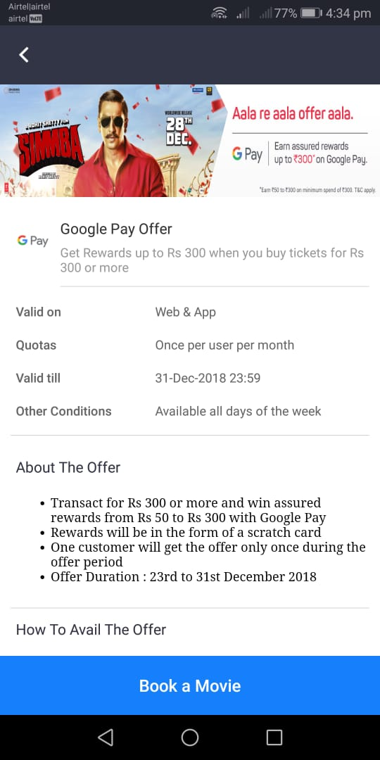 Trick to get free movie tickets in Bookmyshow (Google pay