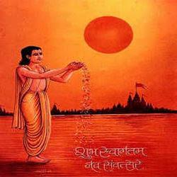 हिन्दू नव-वर्ष का आरंभ हो रहा है. हिंदू नव वर्ष