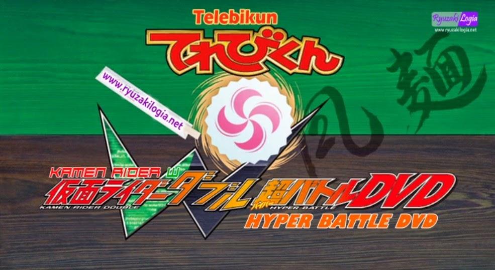 Kamen Rider W Hyper Battle DVD Subtitle Indonesia