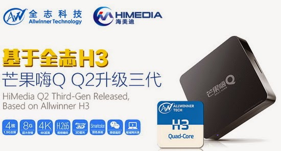 The Third-Gen HiMedia Q2 Comes with Allwinner H3 Quad-Core Inside