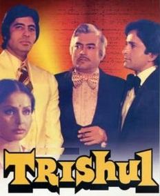 Trishul (arvind akela kallu ji, anjana singh, viraj bhatt) free.