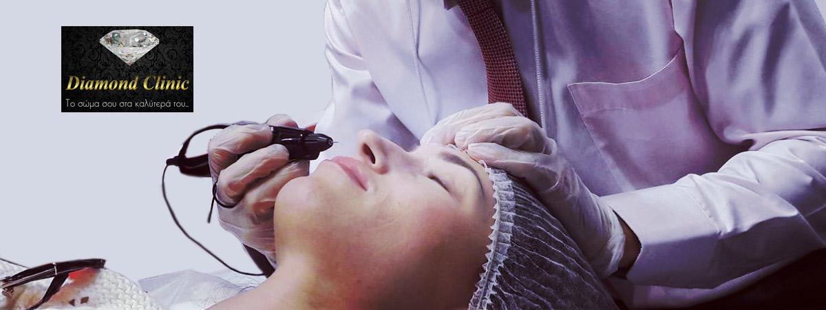 Νέα πρωτοποριακή θεραπεία προσώπου Plasma Light από την Diamond Clinic !