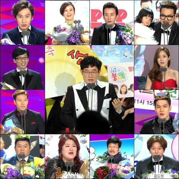 《 2016 SBS演藝大賞》Winners
