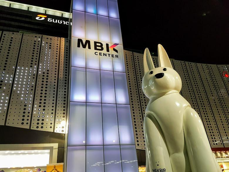 住宿地點附近 (Stadium BTS Station) 的大型購物中心,什麼都有在賣,在這裡採買背包的替代品
