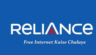 Reliance-Sim-Me-Free-Internet-Kaise-Chalaye