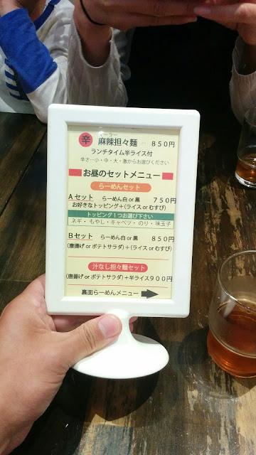 長崎市内のおすすめグルメ!麺料理!担々麺編