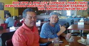 Thumbnail image for Bos Upin & Ipin (Les' Copaque) Tidak Tahu Kewujudan Kartunis Ujang Dalam Syarikat, Tapi Arahkan Untuk Pecat