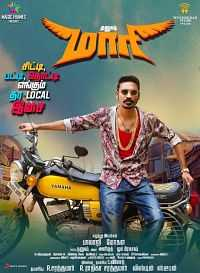 Maari (2015) 400mb Tamil Movie Download DVDScr