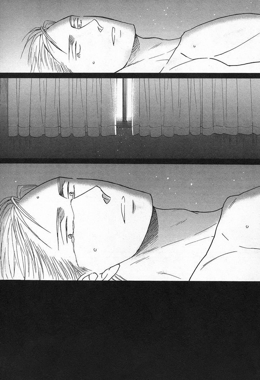 Saezuru Tori wa Habatakanai - Chapter 32