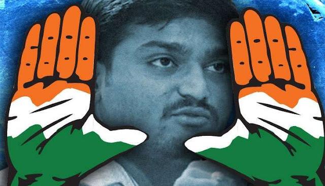 hardik-patel-join-congress