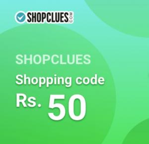 Maha Loot) Vmall App – 500 Free Shopping / Recharge - ALL